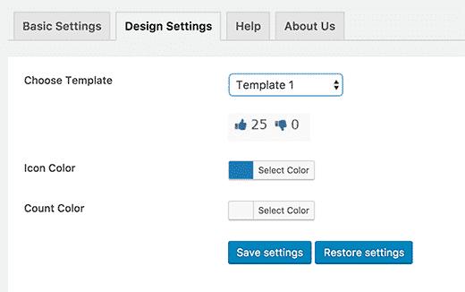 اضافه کردن دکمه لایک به نظرات در وردپرس با Comments Like Dislike