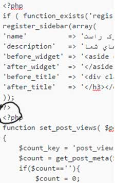خطای error on line 2 at column 6: XML declaration allowed only at the start of the document