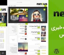 قالب مجله خبری وردپرس نکسوس | قالب Nexus