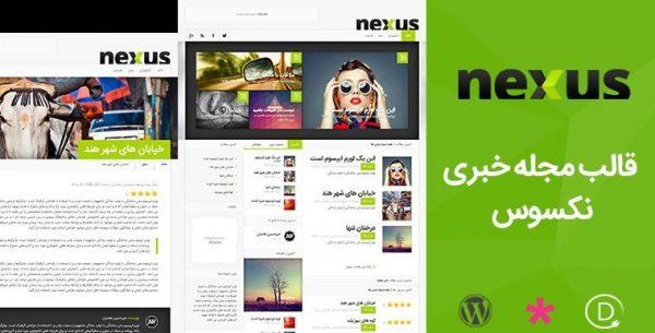 قالب مجله خبری وردپرس نکسوس   قالب Nexus