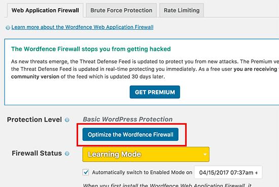 بهینه سازی فایروال Wordfence