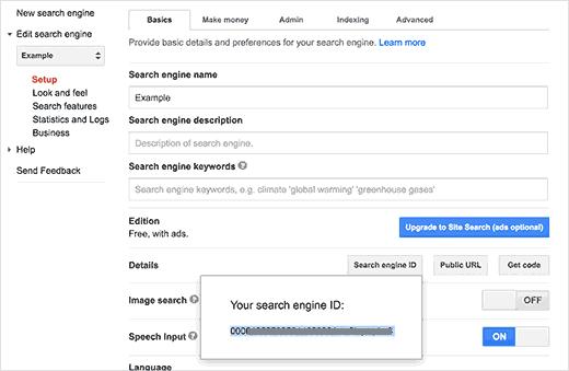 اضافه کردن جستجو گوگل به وردپرس