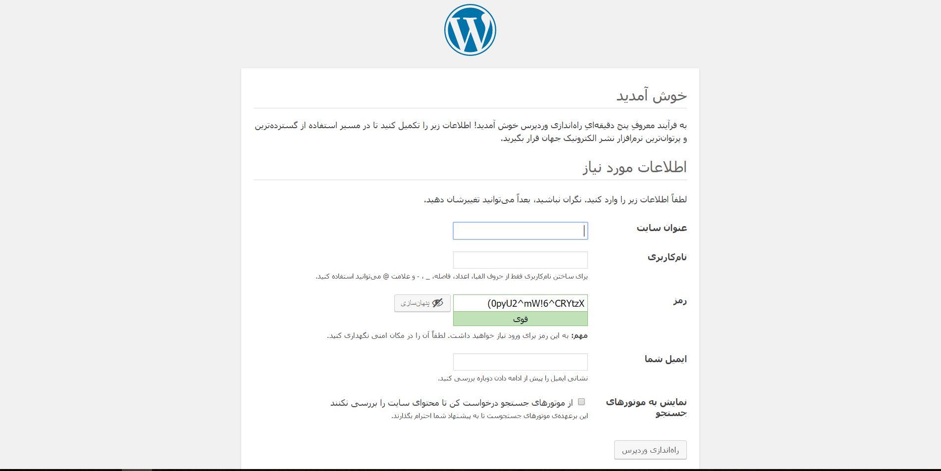 اطلاعات وبسایت