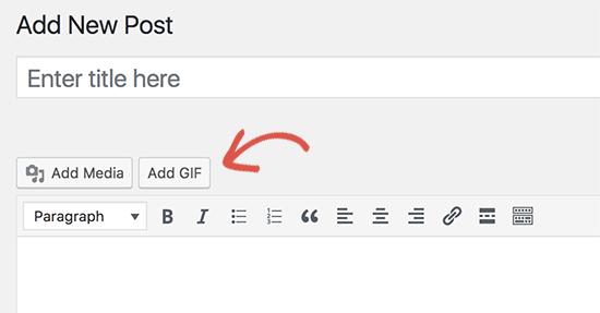 افزودن GIF