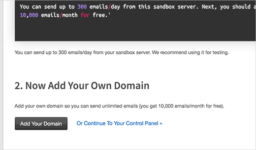 اضافه کردن دامنه در Mailgun