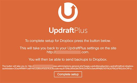 آموزش کار با افزونه UpdraftPlus