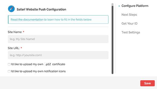 افزودن push notification به وردپرس