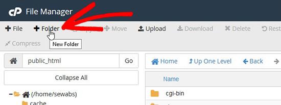 فایل جدید در cPanel