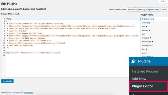 غیرفعال کردن ویرایشگر فایل های قالب در وردپرس