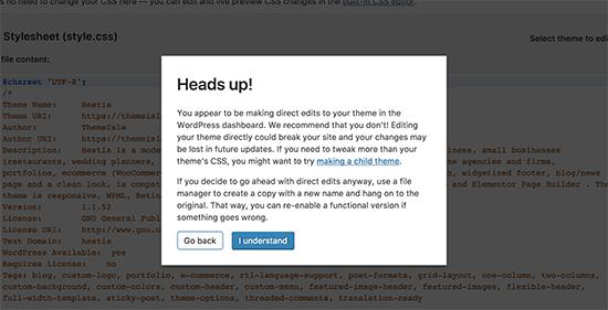 غیرفعال کردن ویرایشگر فایل های افزونه در وردپرس