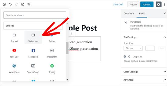 افزودن فایل PDF و صفحه گسترده به نوشته در وردپرس