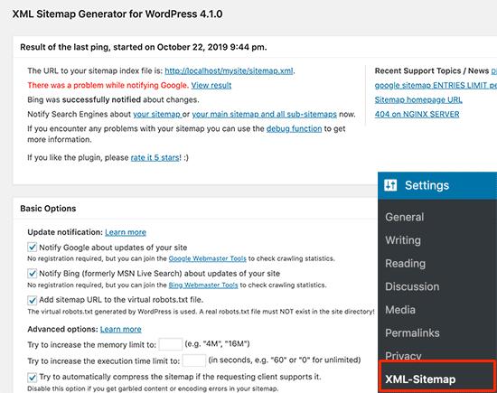 آموزش ساخت نقشه سایت در وردپرس