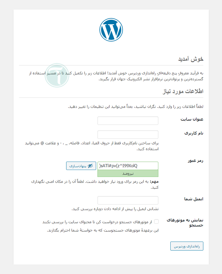 وارد کردن اطلاعات وب سایت به وردپرس