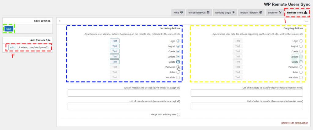 اضافه کردن وب سایت و تنظیم آپشن های آن در افزونه
