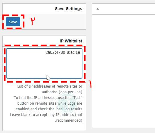 تنظیم کردن آیپی در قسمت IP Whitelist