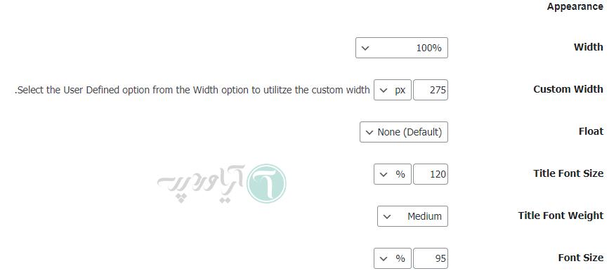 تنظیمات ظاهر برای جدول محتوا در افزونه ایزی Table Of Contents