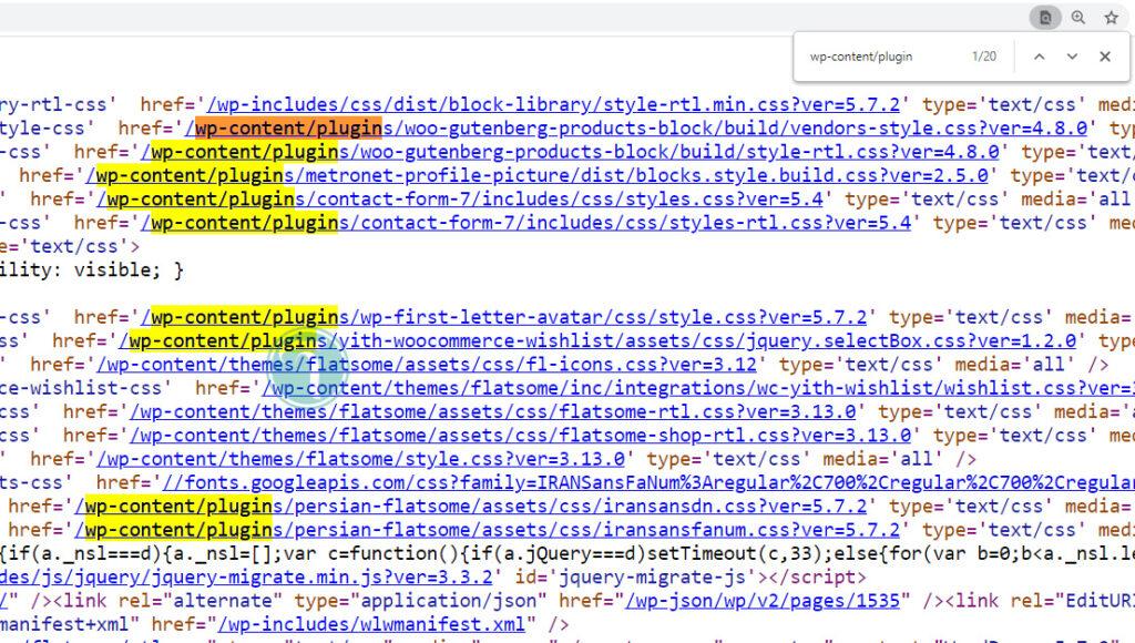 شناسایی افزونه ها با روش view page source در وردپرس